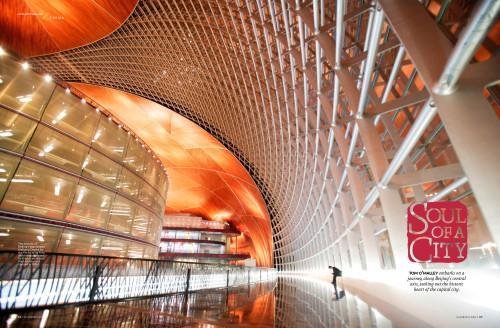 JOU.Beijing_V2-11-500x328.jpg