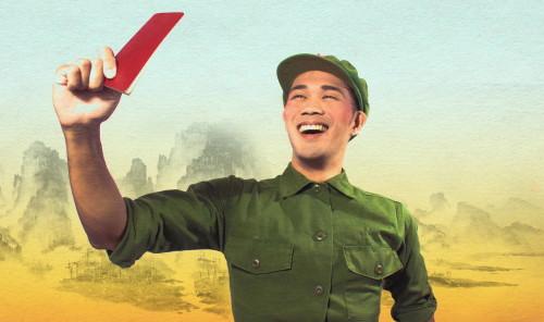 Propaganda-Poster1-500x296.jpg