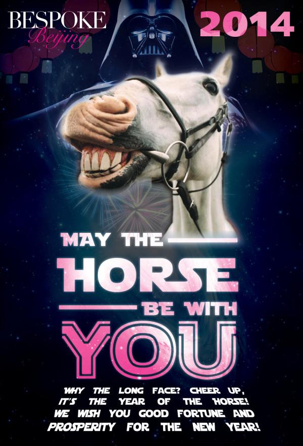 Horse-poster3-600x885.jpg
