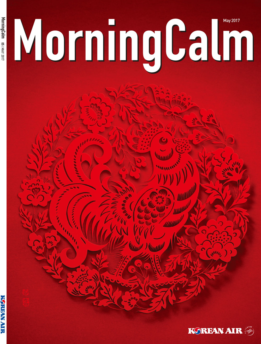 Morning Calm cover