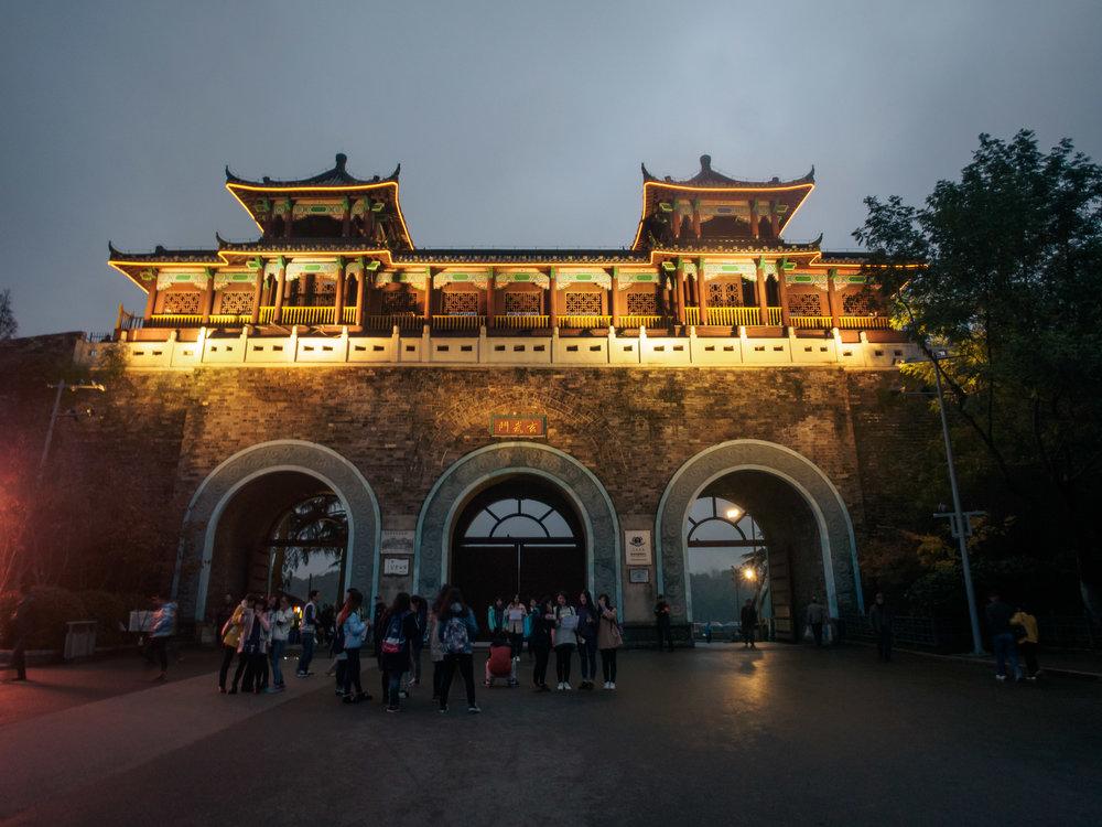 nanjing-taicheng-city-wall_30922215650_o.jpg