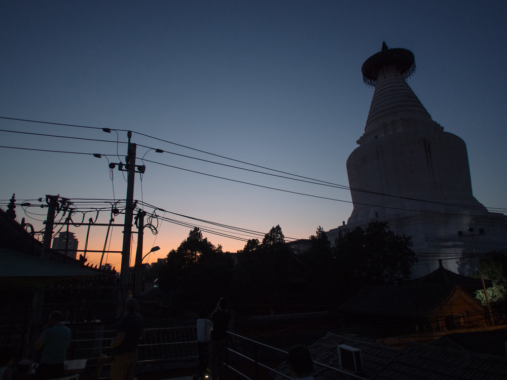 Beijing's White Cloud Pagoda (Baitasi) at dusk.