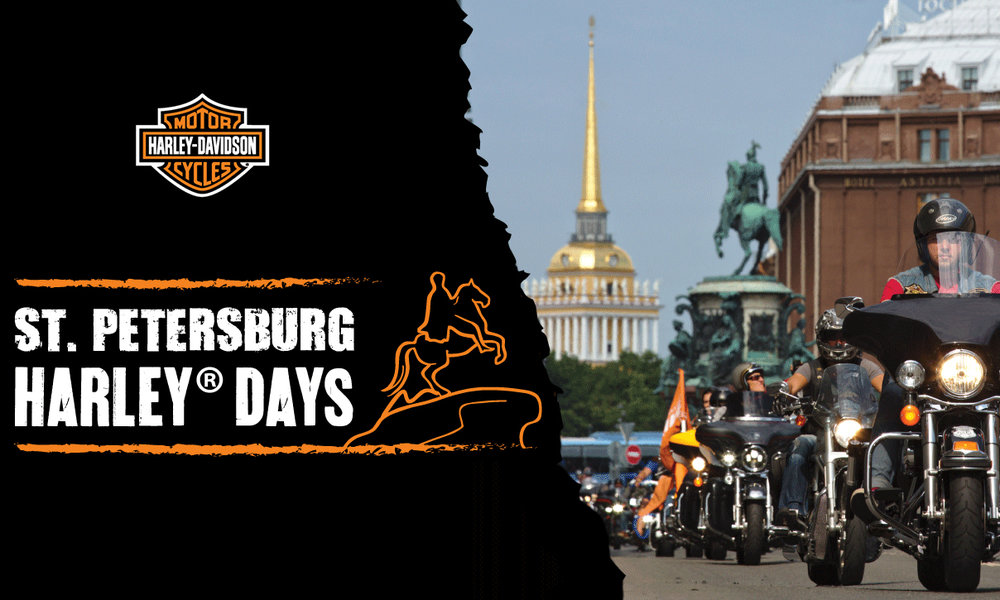 Harley days St Petersbourg