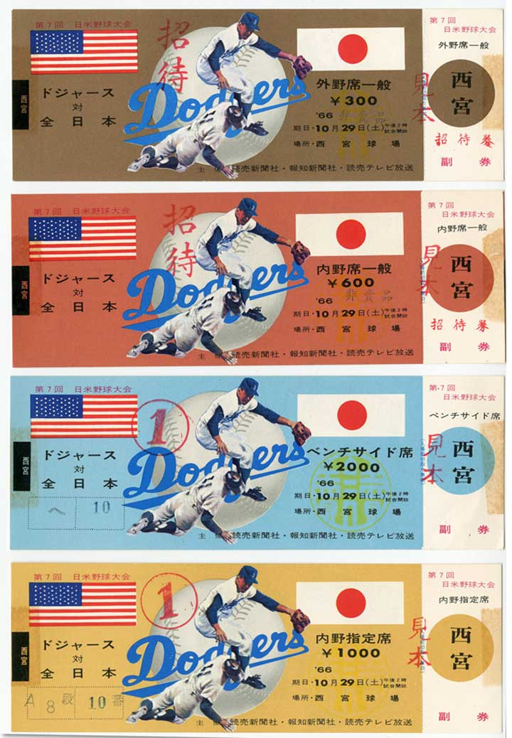 DODGERS-JAPAN-TICKETS