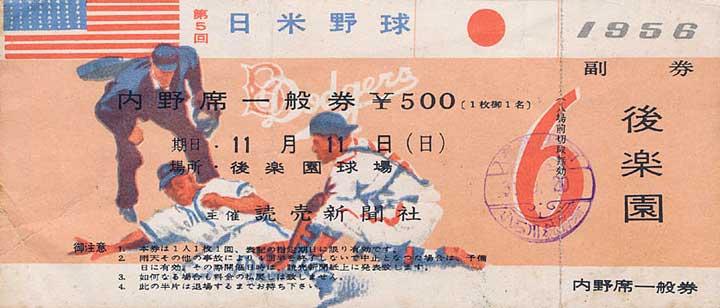 DODGERS_JAPAN_03