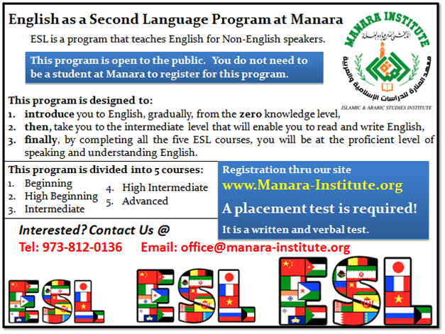 ESL program Manara Institute.png