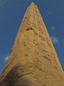 Obelisk of Hapshepsut