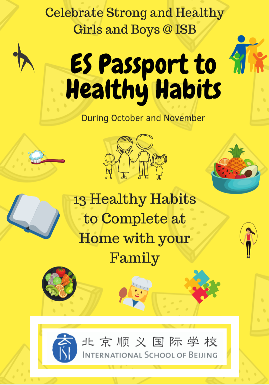 ES Passport to Healthy Habits.png