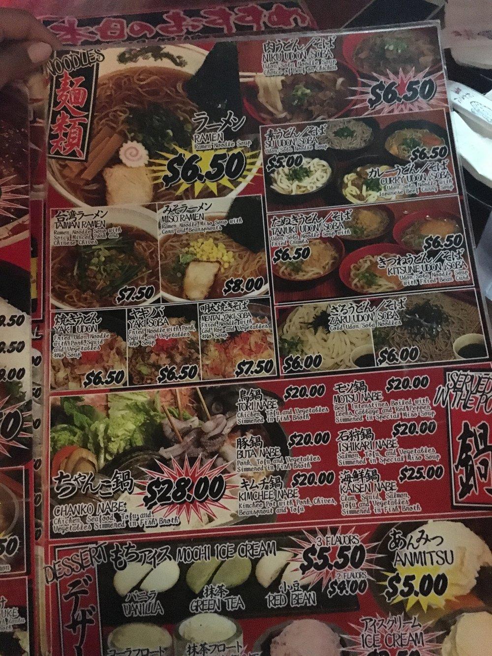 The menu at   Kenka