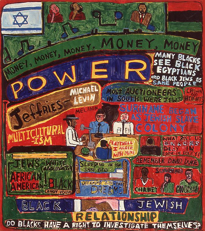 Black Jewish Relationship, 1993