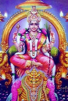 Lalitha Tripurasundari