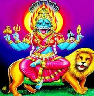 Pratyangira.jpg