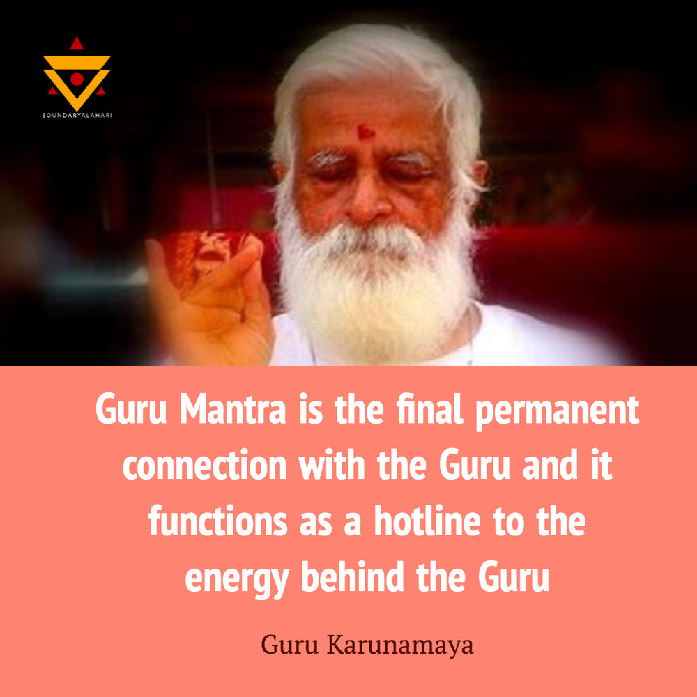 Guru Mantra.jpg
