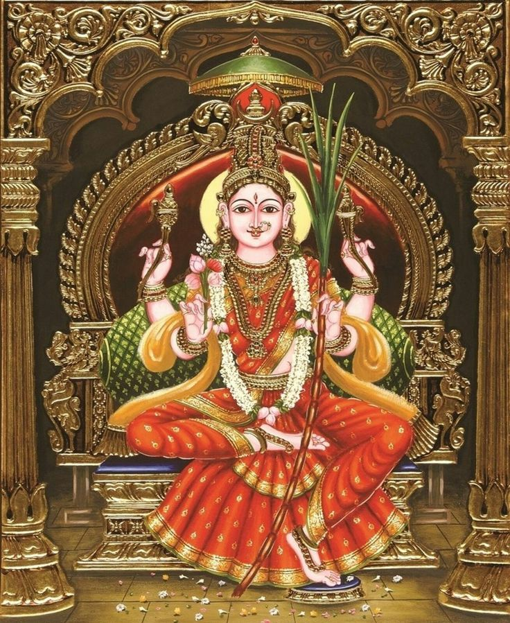 Divine Mother Sri Raja Rajeshwari