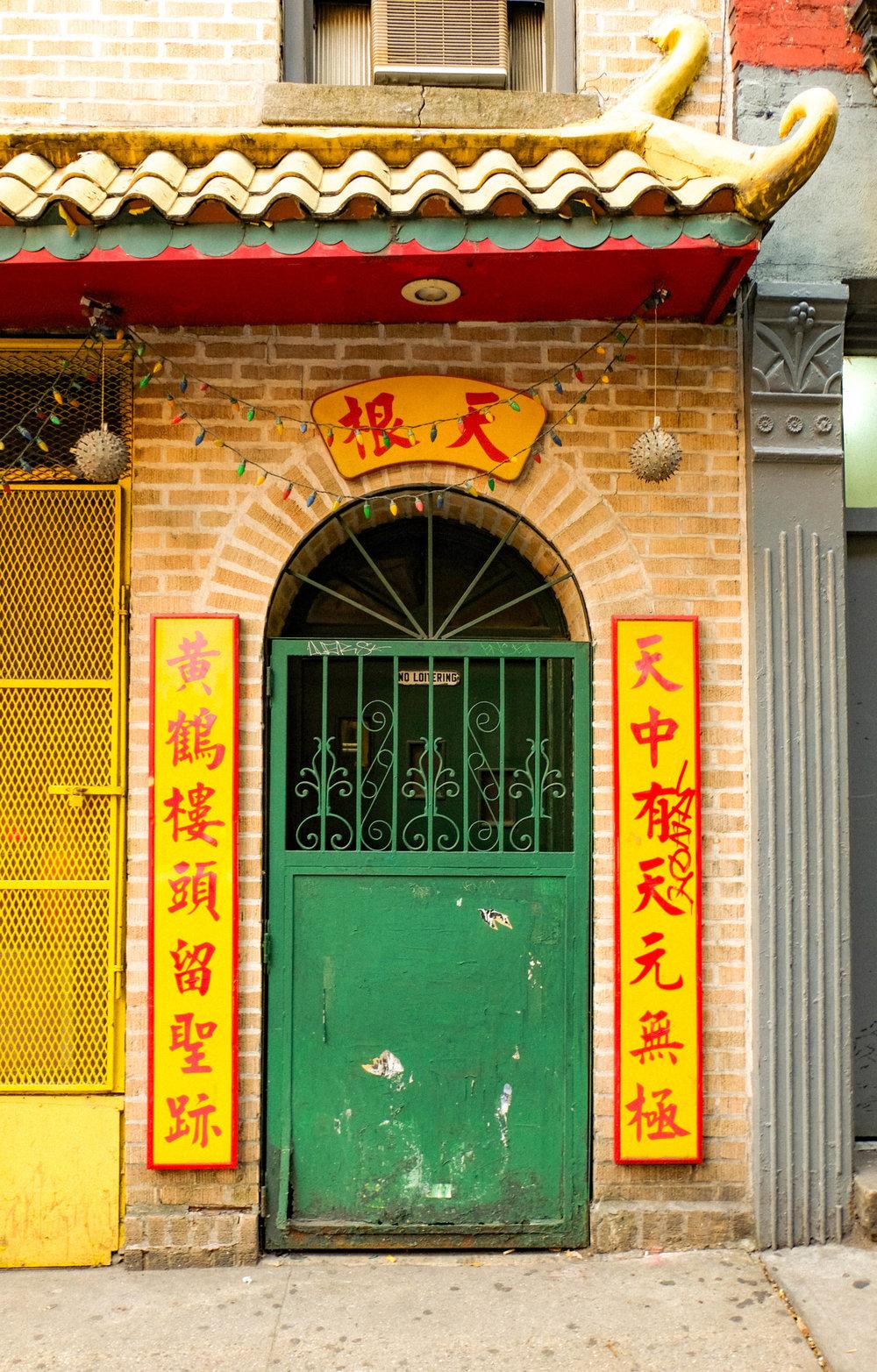 entry-door3.jpg