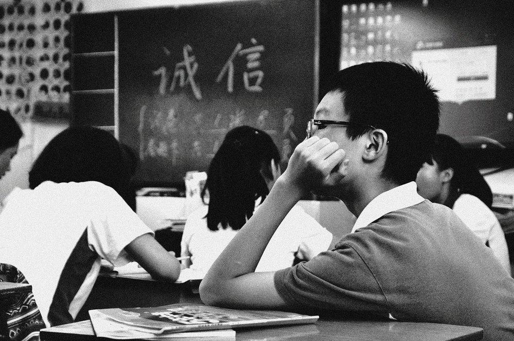 students-395568_1920.jpg