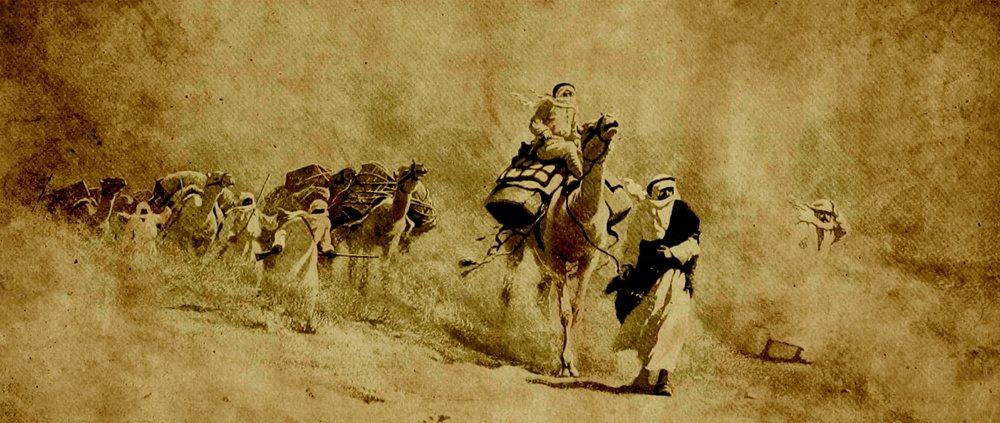 caravan image 3.jpg