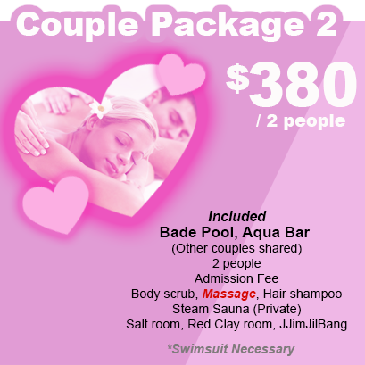 couplePackage2.png