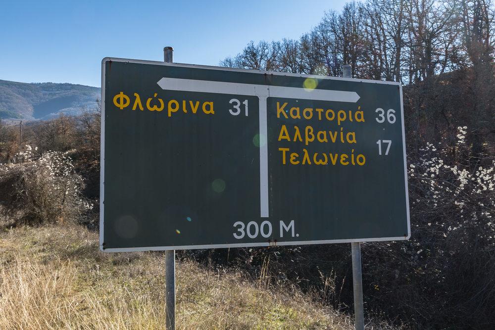prespes-north-greece-01-stemajourneys.com.jpg