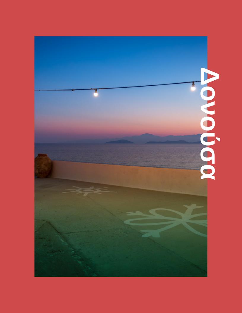 - Ταξιδεύοντας για 2 μέρες στη Δονούσα, ένα μικρό νησί με χαλαρούς ρυθμούς, είναι ένα μικρό χρονικό διάστημα που, όμως, αρκεί για να πάρεις μια γεύση από την απροσποίητη ομορφιά της απλότητας.
