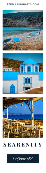 searenity-kasos-greece-stemajourneys.com.png