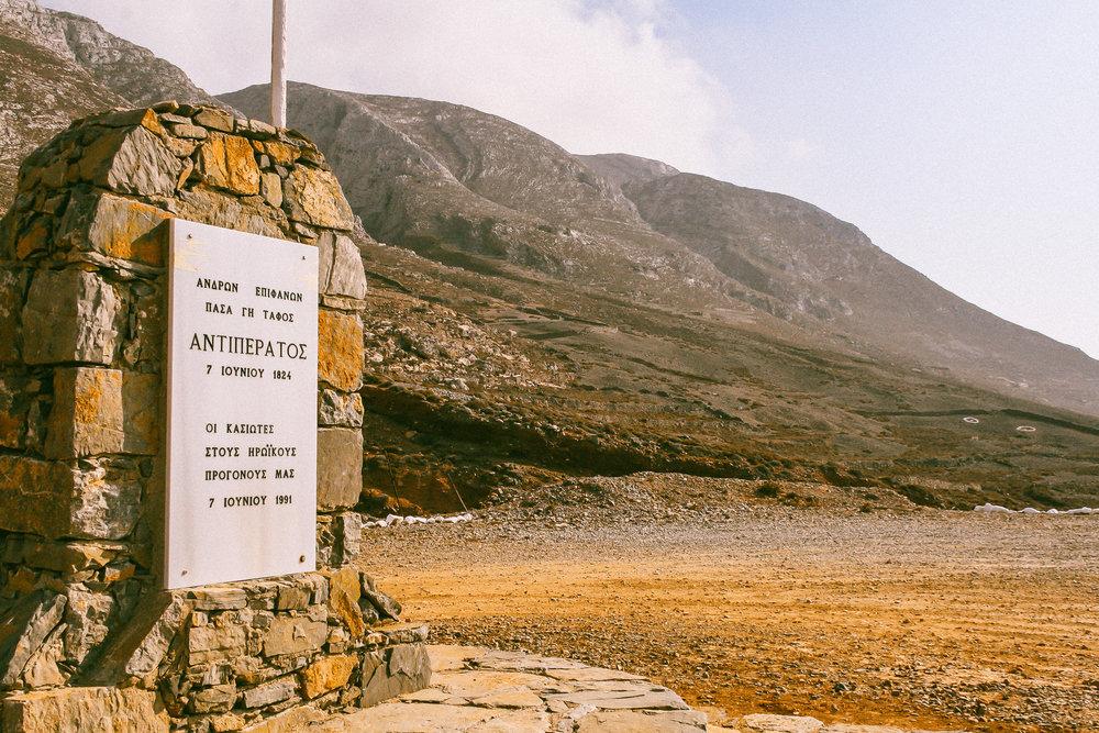 www.stemajourneys.com-kasos-greece-754.jpg