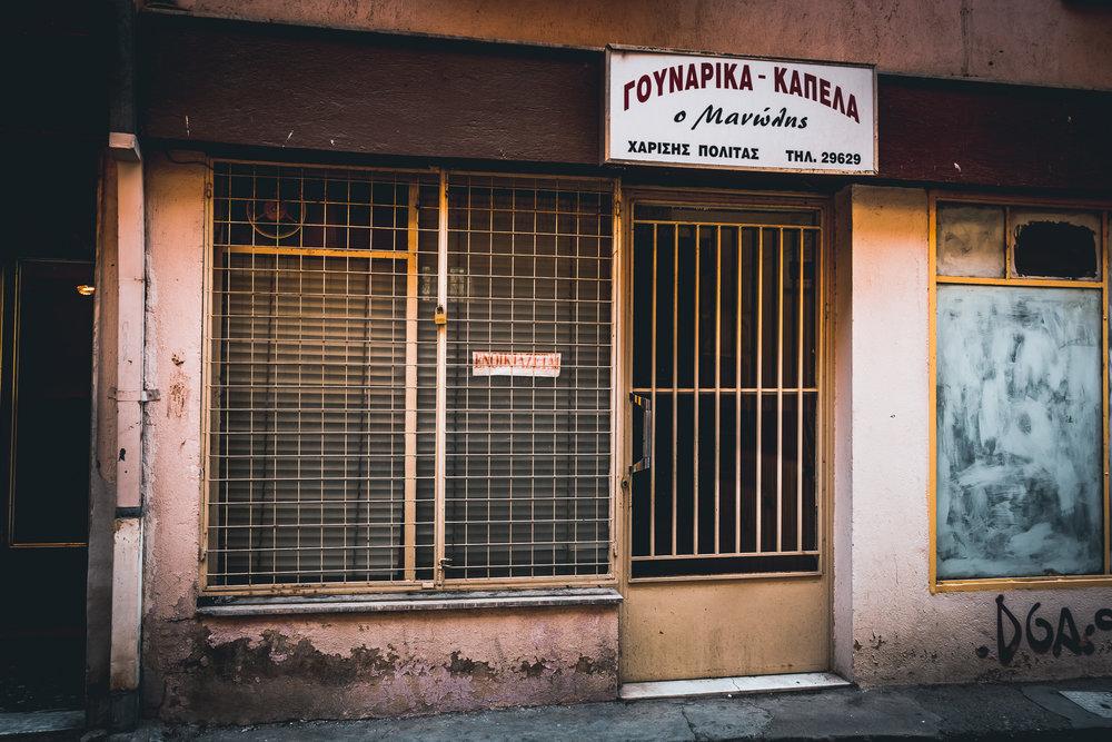 proionta-kastoria-greece-stemajourneys.com.jpg