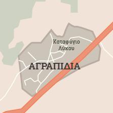 http://www.arcturos.gr/en/