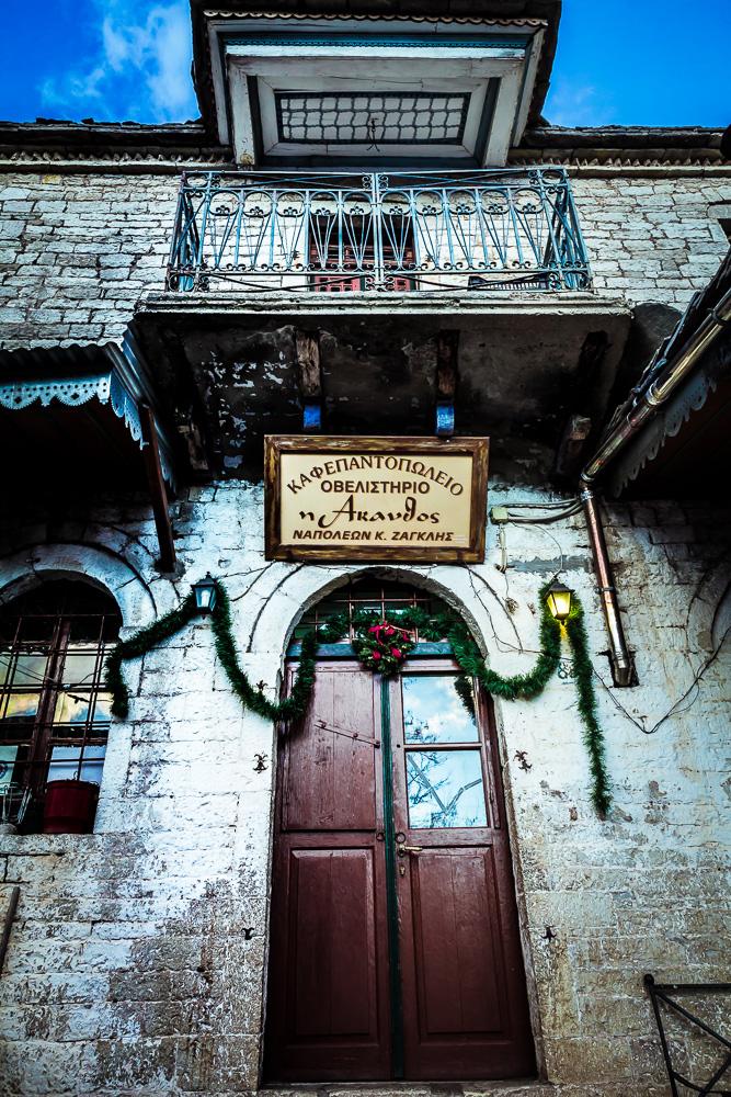 napoleon-zagklis-syrrako-kalarrites-01-stemajourneys.com.jpg