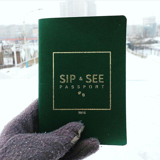 Sip & See паспорт авсан хэрэглэгч маань ийм хөөрхөн стори маягийн зураг хийжээ❤️❤️ Бид бүр найзынх нь өмнөөс баярлаад байнаа ккк😇