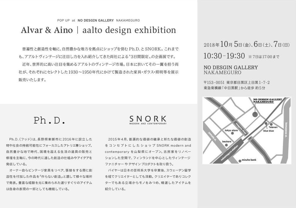 PhD-SNORK_alvar-aino_dm2.jpg