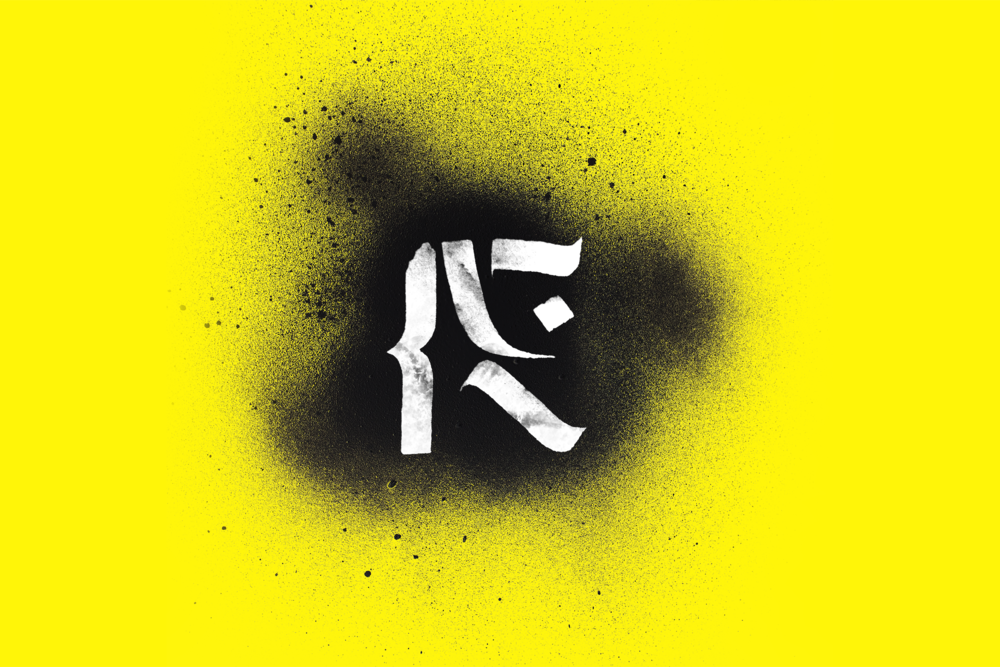 R_Abstract_Yellow.png
