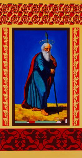 Apostles - St. Matthias