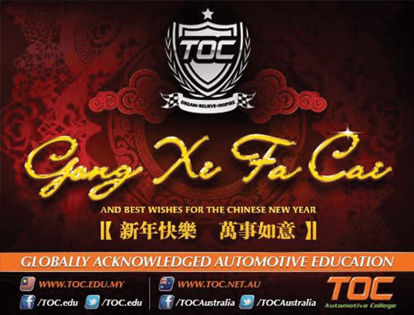 TOC-CNY-JPEG-BIG2.png