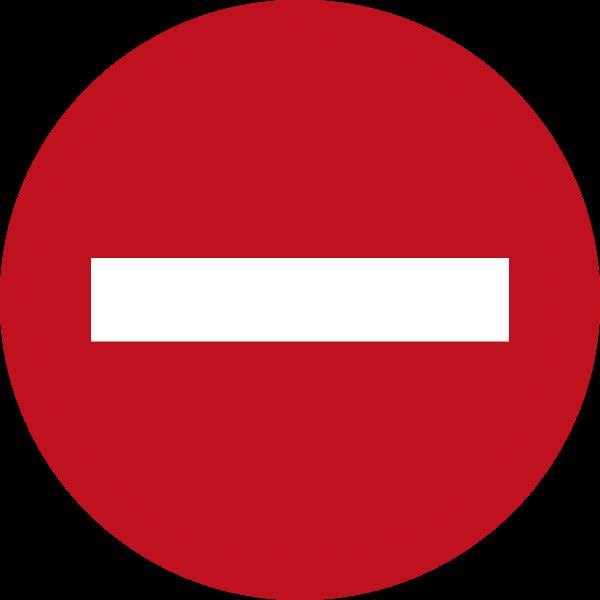 Source:  https://upload.wikimedia.org/wikipedia/commons/5/55/Dilarang_masuk.png