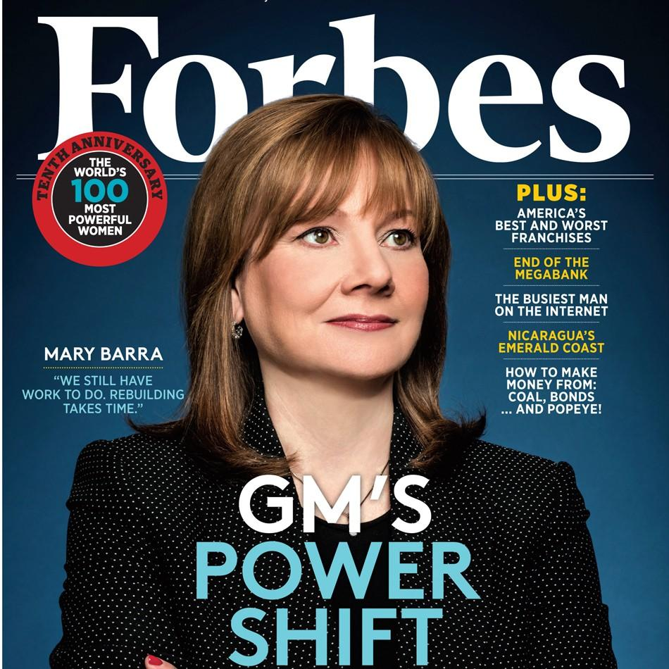Image source:  https://blogs-images.forbes.com/joannmuller/files/2014/05/barra-cover-e1401282285896.jpg