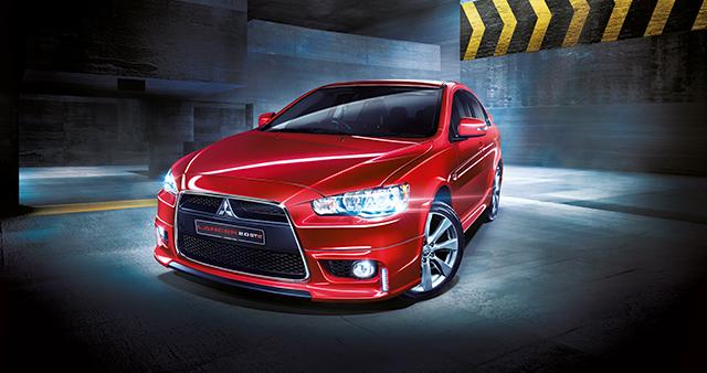 Image from:  Mitsubishi Motors Malaysia