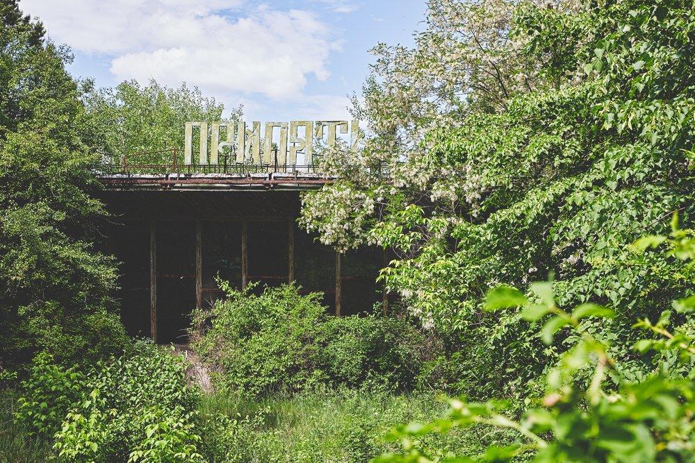 0H9A0147Chernboyl Pripyat Foto Emily Dahl.jpg
