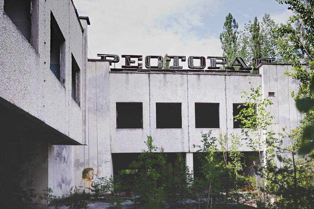0H9A0159Chernboyl Pripyat Foto Emily Dahl.jpg