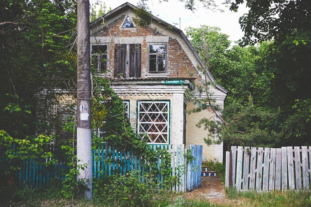 0H9A0233Chernboyl Pripyat Foto Emily Dahl.jpg