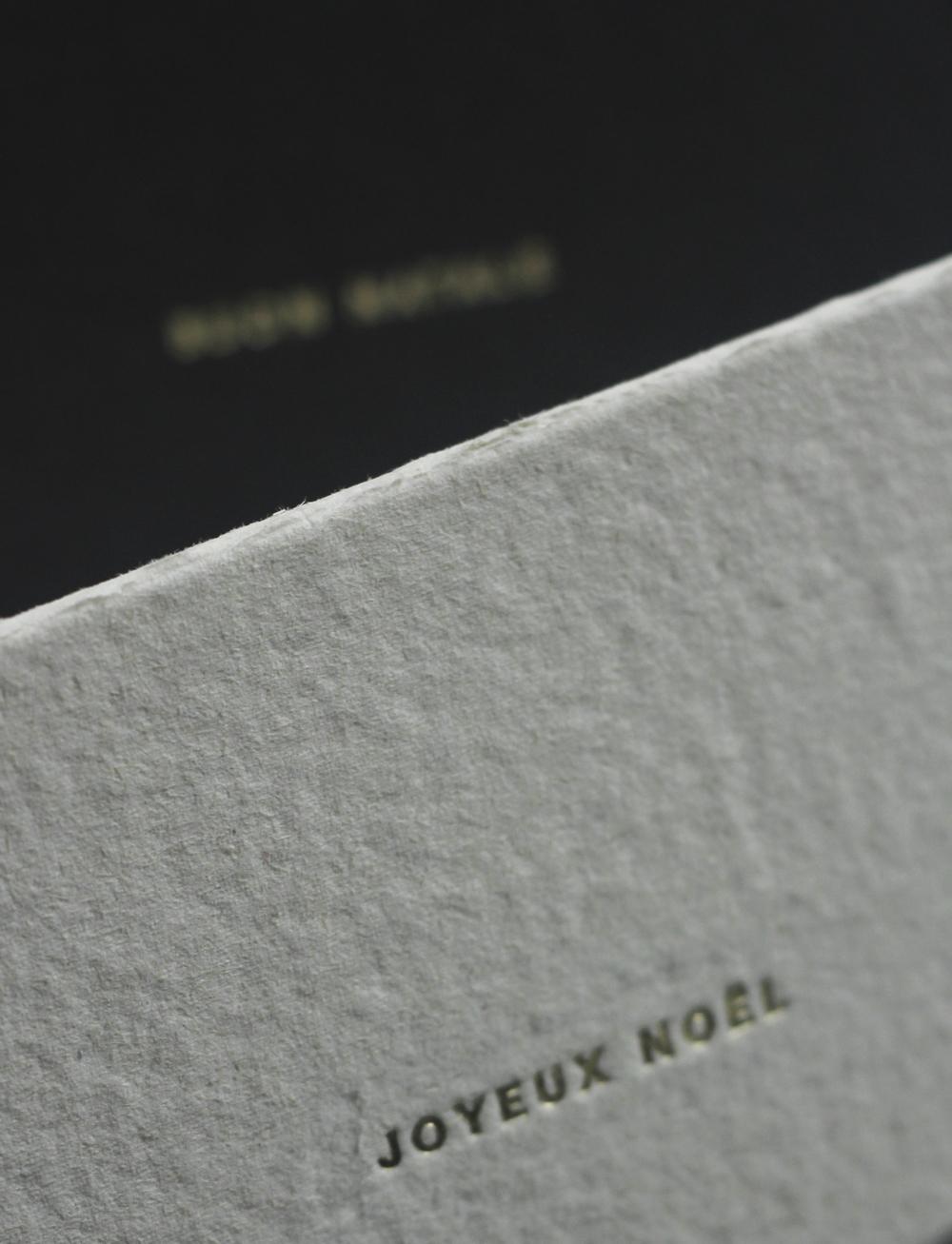 xmascards_web2.jpg