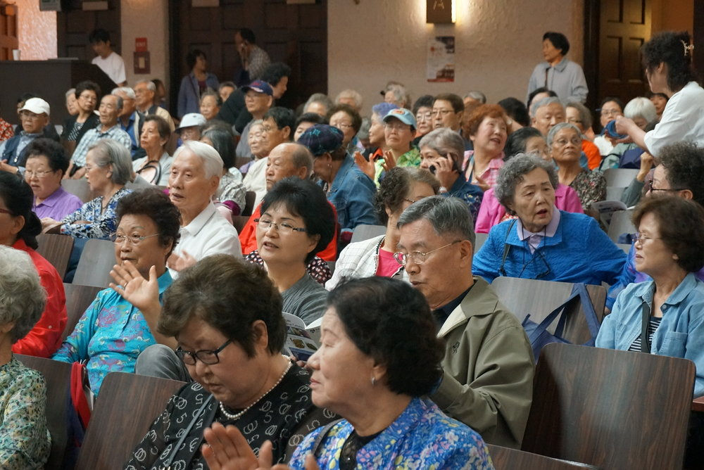 2017 Korean Senior's Day