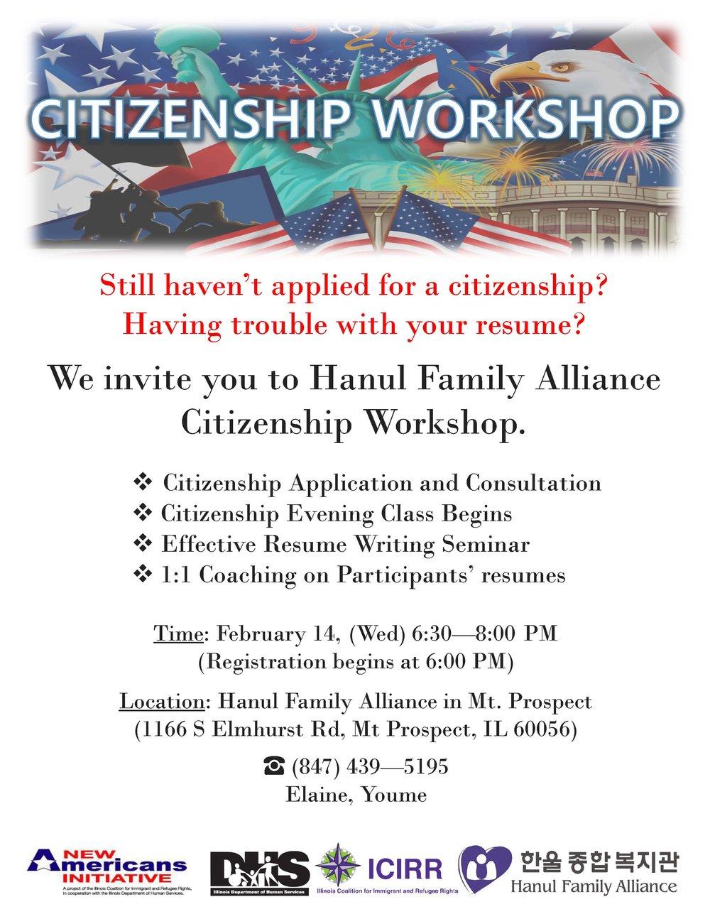 citizenship workshop flyer feb 2018 (ENG) revised.jpg