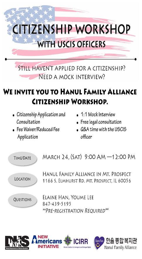 Hanul Citizenship Workshop_March24_Eng.jpg