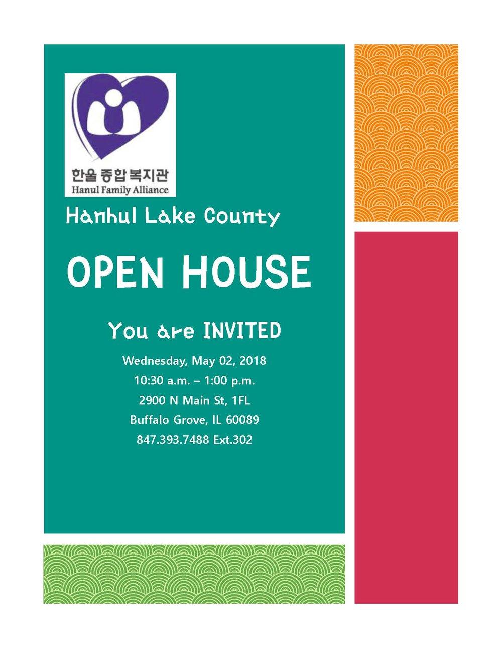레이크 Open House English  (1).jpg