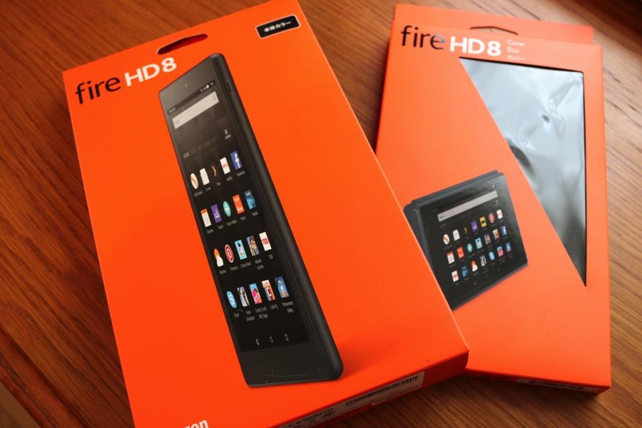 fire hd 8.jpg