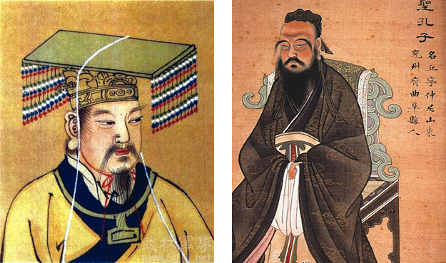 Left: The Yellow Emperor, Huang Ti (2700 B.C.)  Right: Confucius, Kung Fu-Tse (551 -479 B.C.)