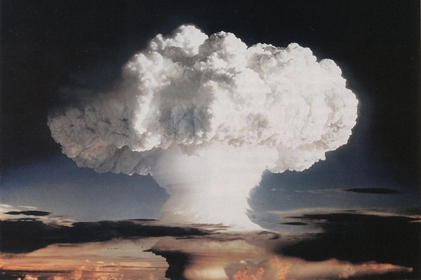 """The first hydrogen bomb tested by the United States was name """"Mike"""" and was detonated in 1952 at Enewetak atoll in the Pacific. President Eisenhower did not announce the test until 1954."""