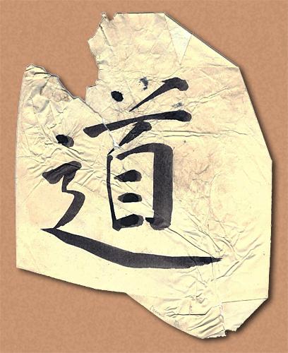 caligraphy-copy.jpg