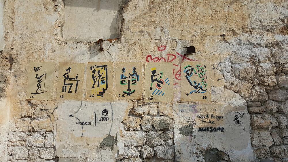 somewhere in tel aviv